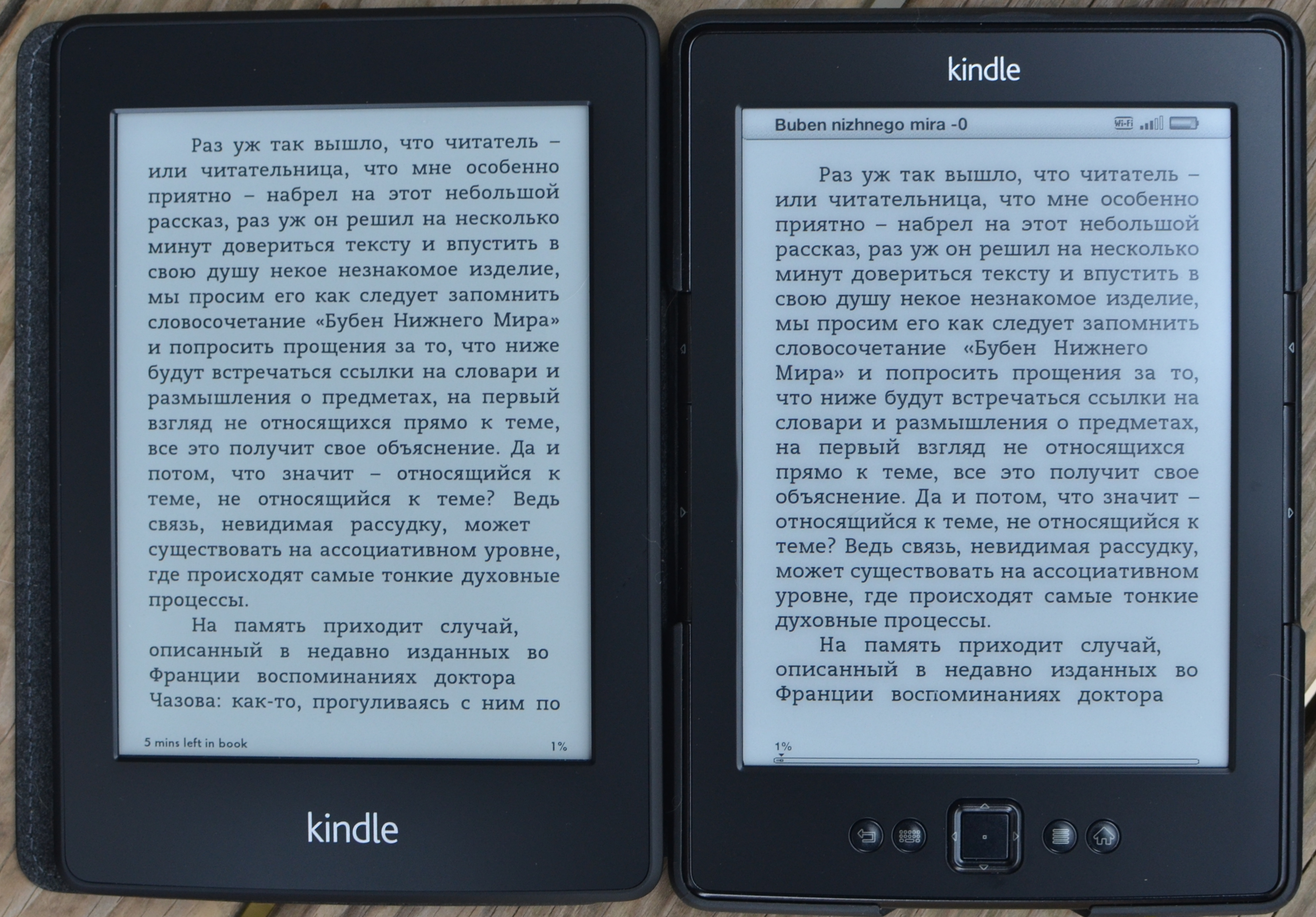 read research papers on kindle From citations to search, papers will improve the way you find, organize, read, cite and share try papers with a 30 day free trial.