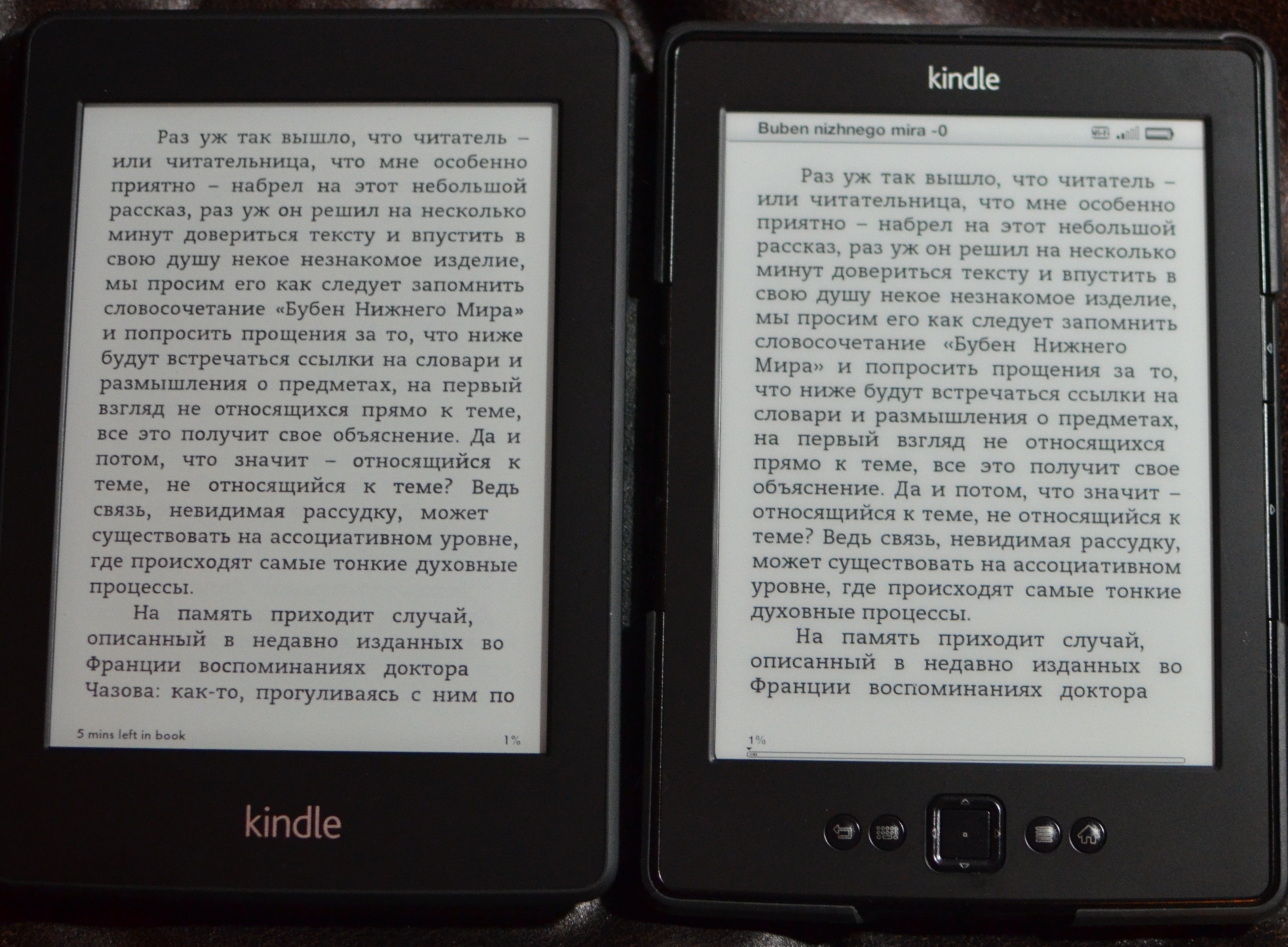 reading research papers on kindle touch Ereaders (kindle paperwhite, nook glowlight, kobo, etc)  you can even  download the kindle reading app for free, and read kindle books.