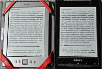 Sony T1, Kindle 4